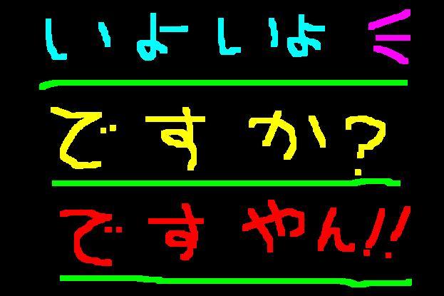 f0056935_19211763.jpg
