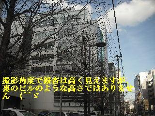 f0031037_18481310.jpg