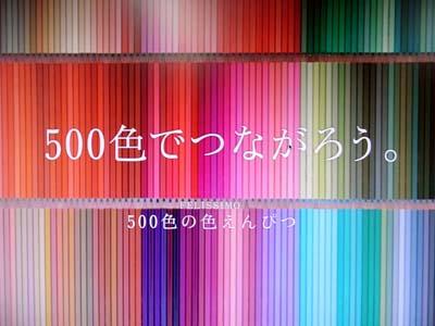 b0019140_1437514.jpg