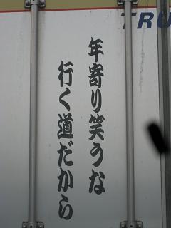 a0132041_1858585.jpg