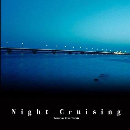Night Cruising_f0159642_20381343.jpg