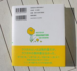 f0170352_1331170.jpg