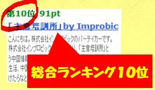 b0183063_1444572.jpg