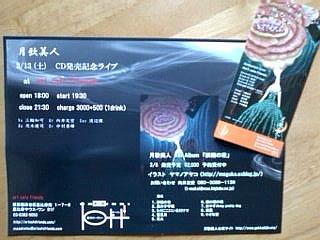f0099367_14504510.jpg