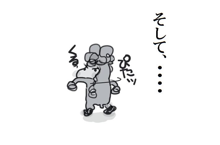 f0096569_1315751.jpg