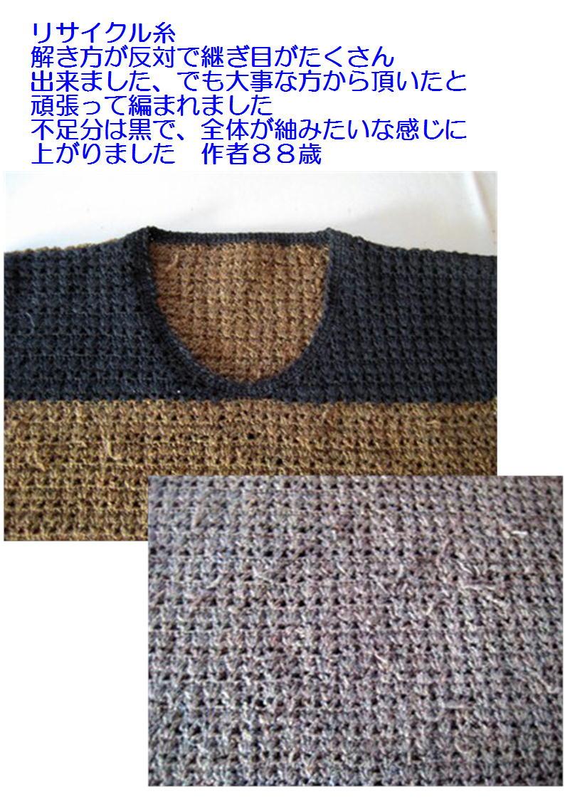 f0003174_104612.jpg