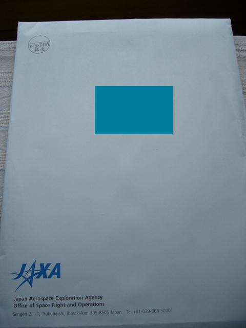f0079085_19525675.jpg