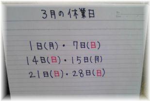 f0153207_227430.jpg