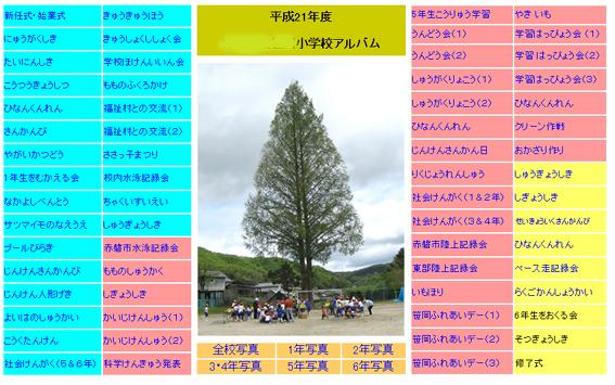 b0045709_16163218.jpg
