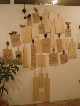 木と絵 -plants-終了その後…_d0130209_011467.jpg