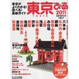 東京メトロ_f0172313_13313762.jpg