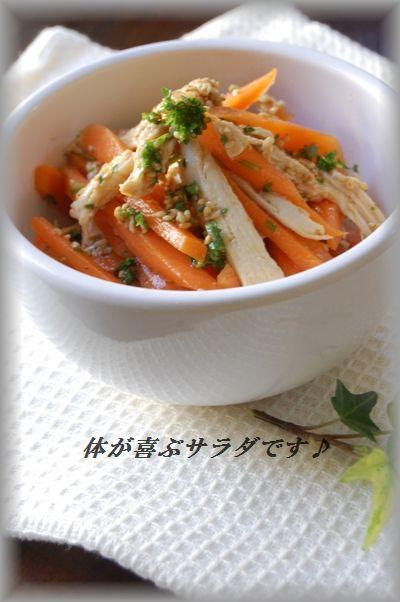 鶏肉とにんじんの春色サラダ_d0104926_2324511.jpg