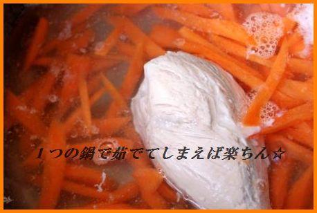 鶏肉とにんじんの春色サラダ_d0104926_2391970.jpg