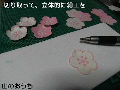 f0085327_17532720.jpg