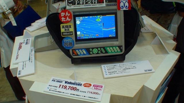 ジャパン・インターナショナルボートショー2010 その1_a0132631_1463457.jpg