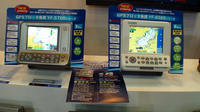ジャパン・インターナショナルボートショー2010 その1_a0132631_1485559.jpg