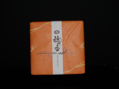 奈良 TATTOO_a0164633_12152576.jpg