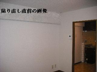 トイレボールタップ・賃貸・木工・パソコン・賃貸_f0031037_2103983.jpg
