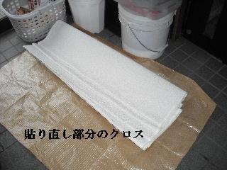 トイレボールタップ・賃貸・木工・パソコン・賃貸_f0031037_21304.jpg