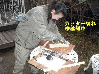 トイレボールタップ・賃貸・木工・パソコン・賃貸_f0031037_2172736.jpg
