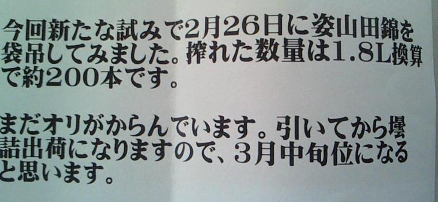 『スペシャルブルーver』 ②_e0173738_1153646.jpg