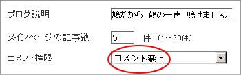 b0018441_15533268.jpg