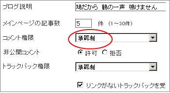 b0018441_15541038.jpg