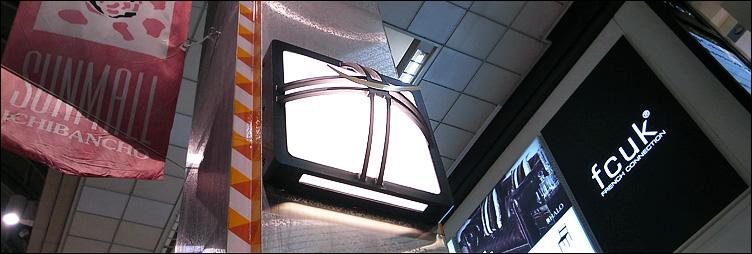 2010奧州雙龍行 DAY4──美味無比的烤牡蠣_c0073742_21452074.jpg