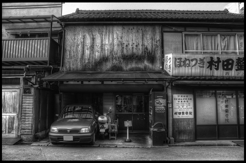 Memories vol.1 「Retro Monochrome」_c0214542_952530.jpg