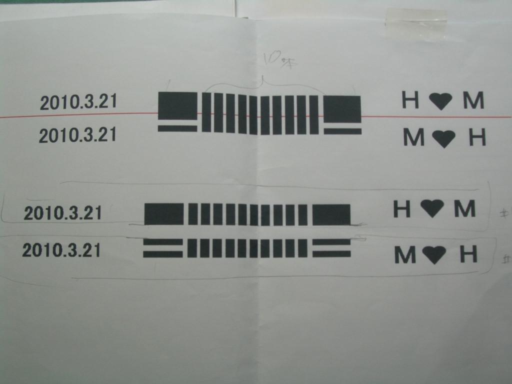 f0179073_18534463.jpg