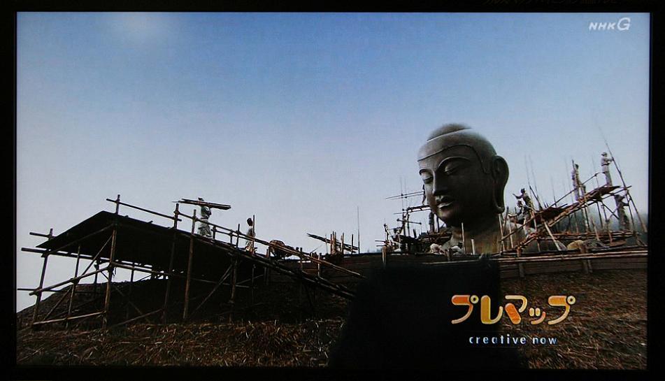 『大仏開眼』予告    ~NHKプレマップ録画成功~_a0107574_557466.jpg