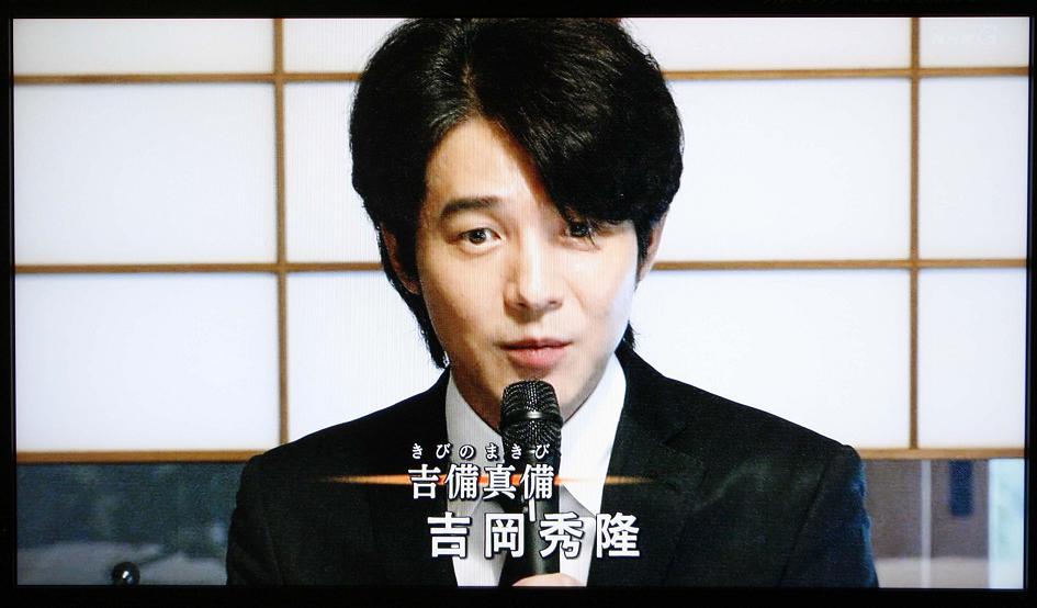『大仏開眼』予告    ~NHKプレマップ録画成功~_a0107574_5591693.jpg