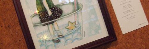 個展『星のおはなし』高円寺Yonchome Cafe 3/1〜4/29_f0223074_1415370.jpg