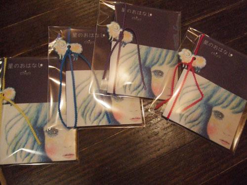 個展『星のおはなし』高円寺Yonchome Cafe 3/1〜4/29_f0223074_15343841.jpg