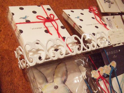 個展『星のおはなし』高円寺Yonchome Cafe 3/1〜4/29_f0223074_15364147.jpg