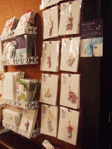 個展『星のおはなし』高円寺Yonchome Cafe 3/1〜4/29_f0223074_15375349.jpg