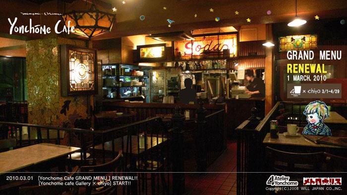 個展『星のおはなし』高円寺Yonchome Cafe 3/1〜4/29_f0223074_15454871.jpg
