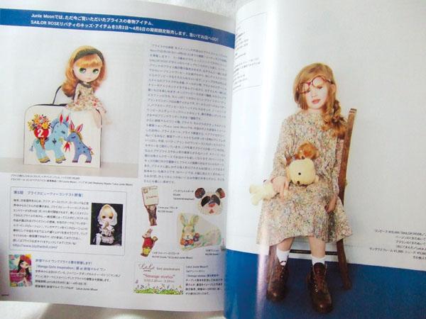 雑誌『spoon. 4』(プレビジョン)  trunk商品掲載_f0223074_15523747.jpg