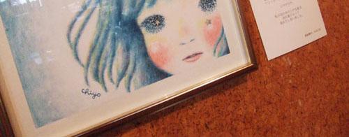 個展『星のおはなし』高円寺Yonchome Cafe 3/1〜4/29_f0223074_1691340.jpg