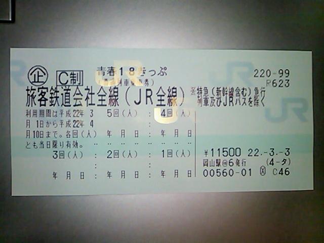 c0050380_1913937.jpg