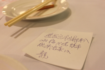 桜咲く、そして中華食べる。_d0129786_157307.jpg