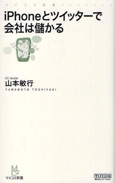 b0119493_119585.jpg