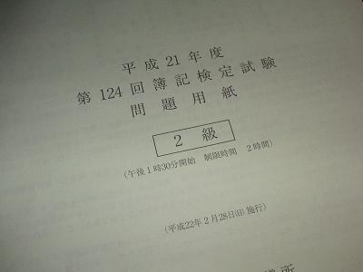 c0206101_1923122.jpg