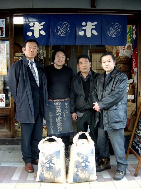 山形県庄内の超優良生産者グループ「愛米倶楽部」_f0073704_21241182.jpg