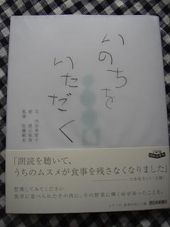 f0187613_1132471.jpg