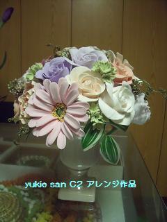 c0169414_2325894.jpg