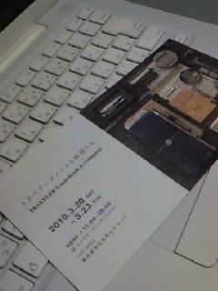 f0220714_19554412.jpg