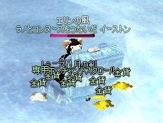 f0048418_0103670.jpg