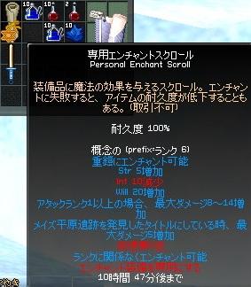 f0048418_013323.jpg