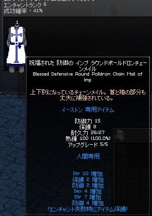 f0048418_0155830.jpg
